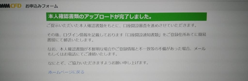 f:id:rinkaitsuyoshi:20190203215340j:plain