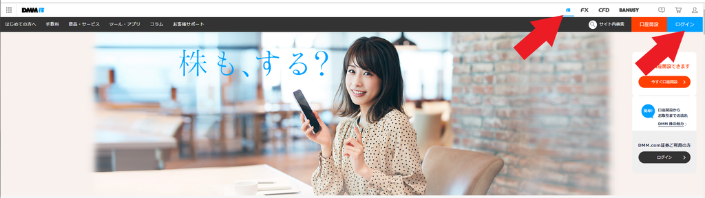 f:id:rinkaitsuyoshi:20190206020305p:plain