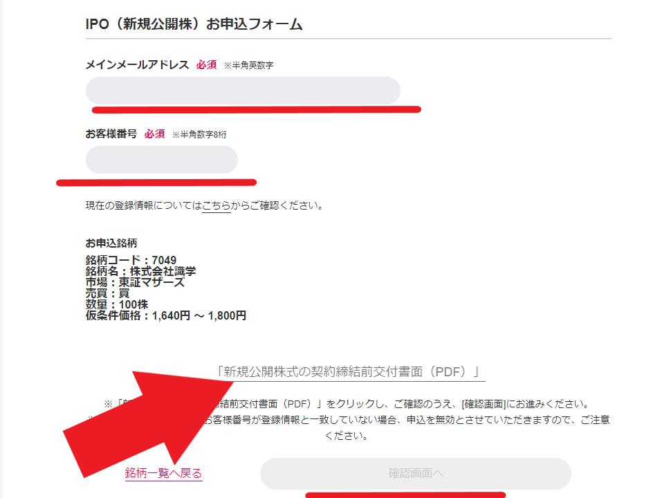 f:id:rinkaitsuyoshi:20190206020536p:plain
