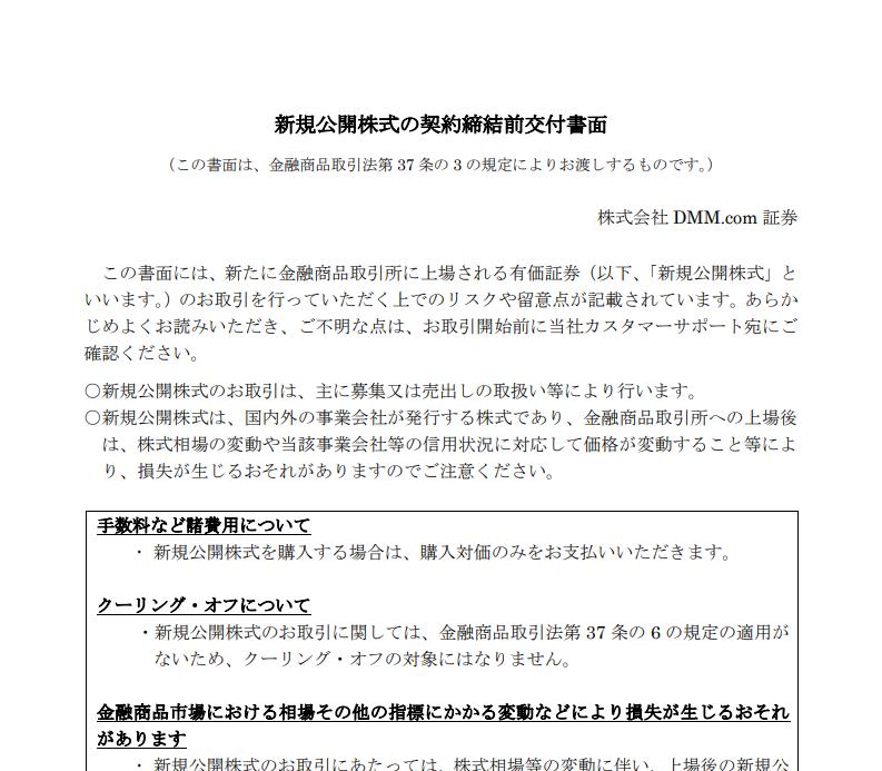 f:id:rinkaitsuyoshi:20190206020721p:plain