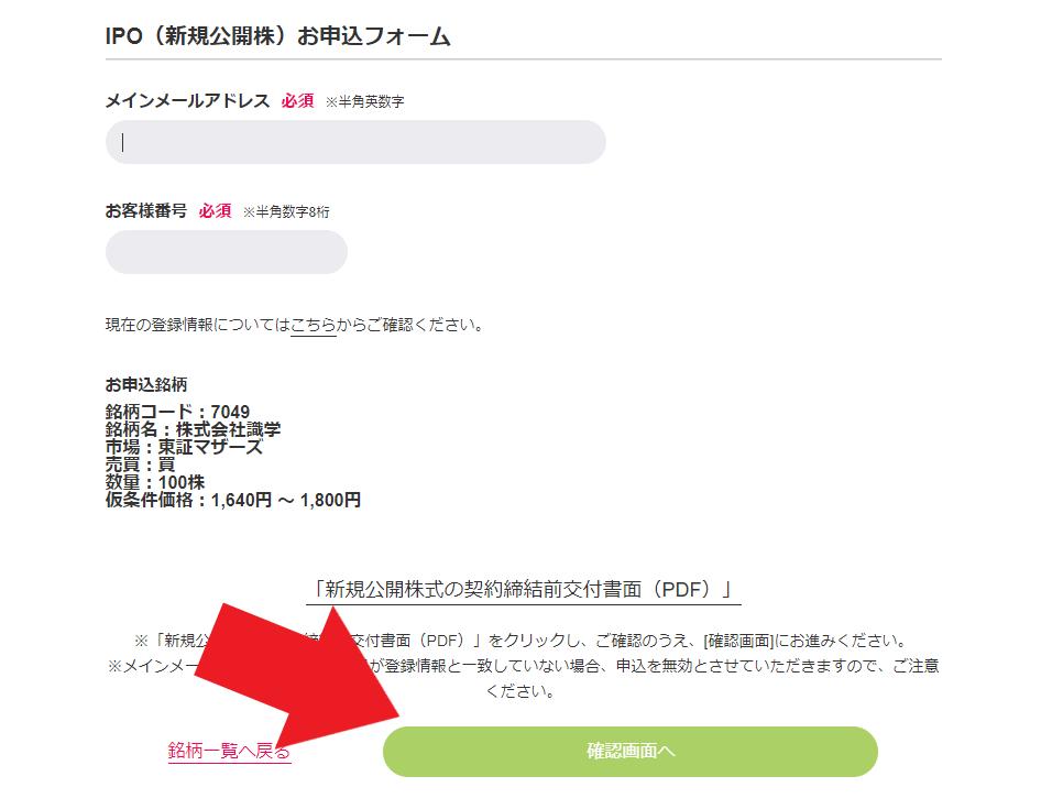 f:id:rinkaitsuyoshi:20190206020735p:plain