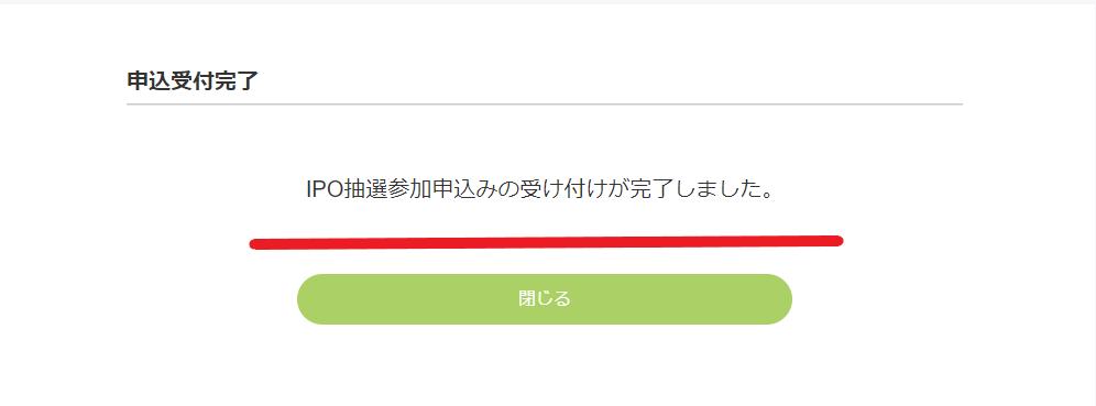 f:id:rinkaitsuyoshi:20190206020941p:plain
