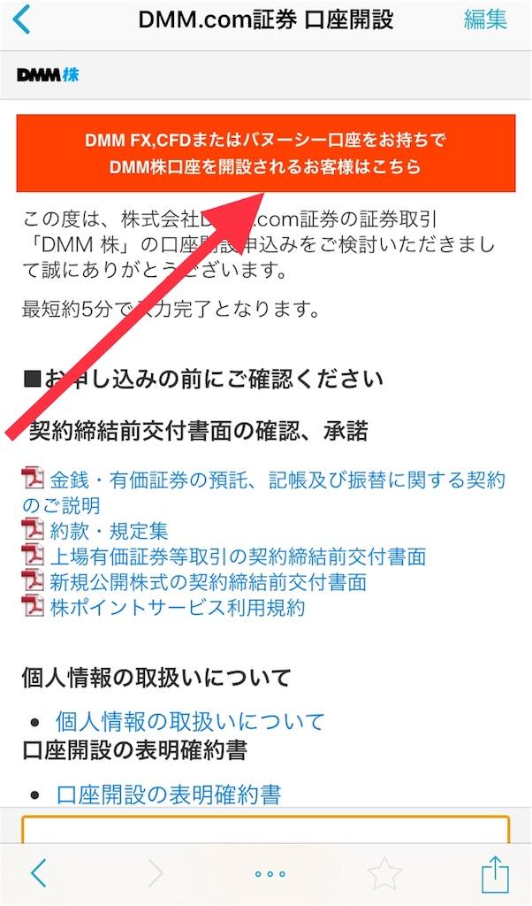 f:id:rinkaitsuyoshi:20190206022644j:image