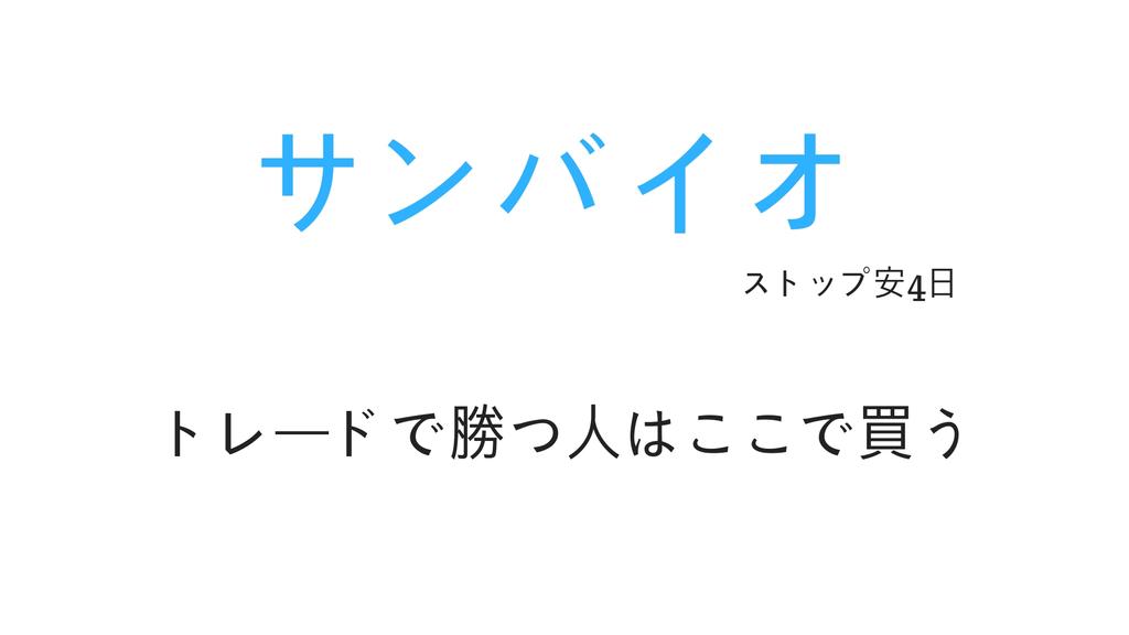 f:id:rinkaitsuyoshi:20190206024418j:plain
