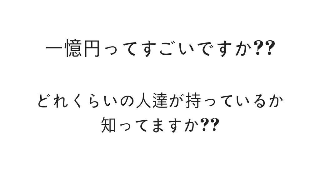f:id:rinkaitsuyoshi:20190208022742j:plain