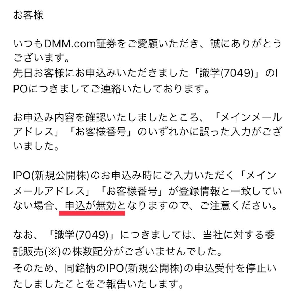 f:id:rinkaitsuyoshi:20190209214545j:image