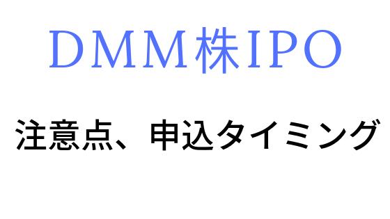 f:id:rinkaitsuyoshi:20190209215047p:plain