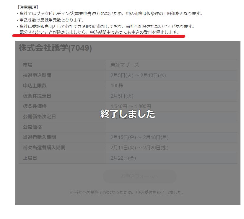 f:id:rinkaitsuyoshi:20190209215815p:plain