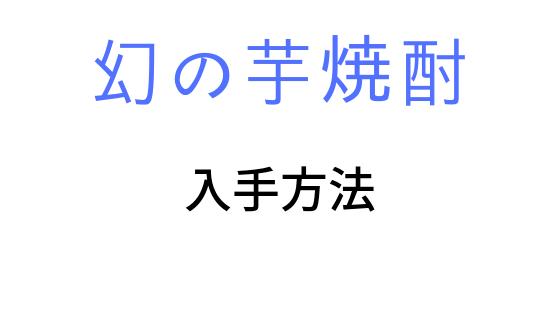 f:id:rinkaitsuyoshi:20190210155849p:plain