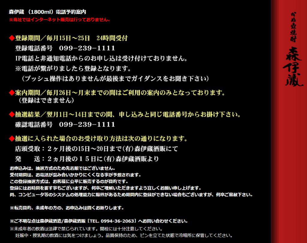 f:id:rinkaitsuyoshi:20190210183748p:plain