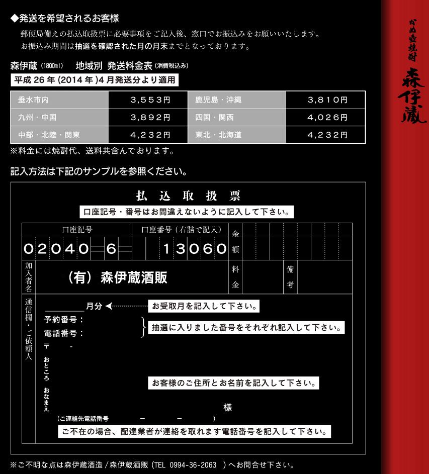 f:id:rinkaitsuyoshi:20190210184314p:plain