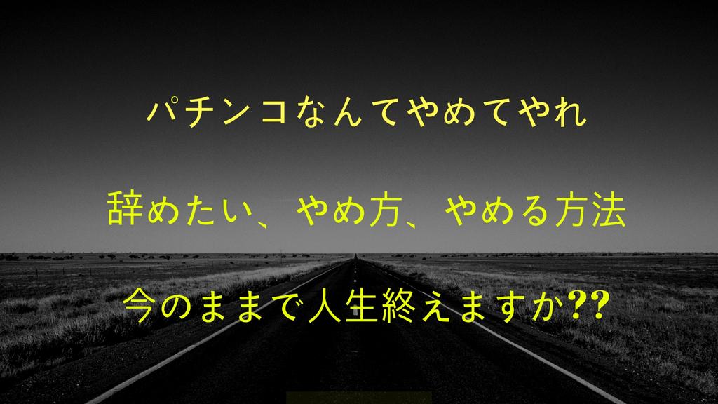 f:id:rinkaitsuyoshi:20190211184845j:plain
