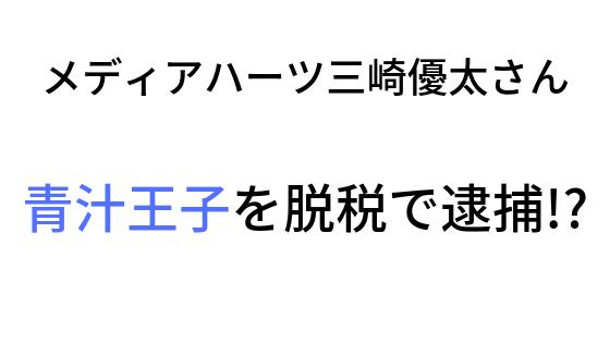 f:id:rinkaitsuyoshi:20190212160709p:plain