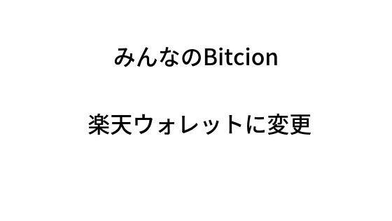 f:id:rinkaitsuyoshi:20190213220552p:plain