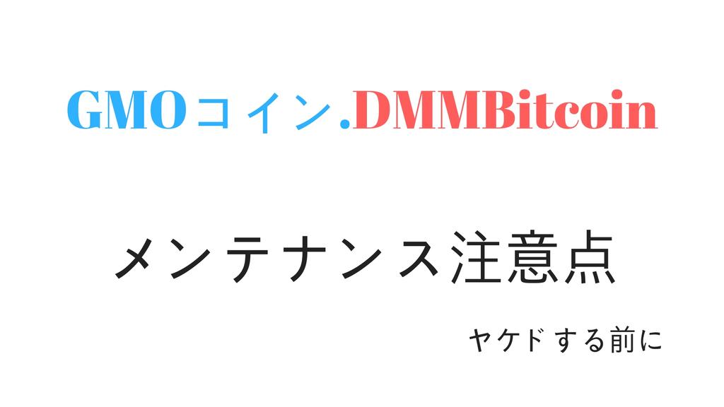 f:id:rinkaitsuyoshi:20190214183403j:plain