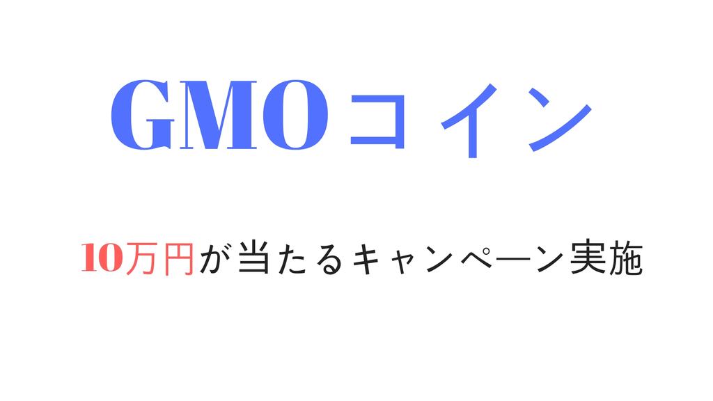 f:id:rinkaitsuyoshi:20190215182433j:plain