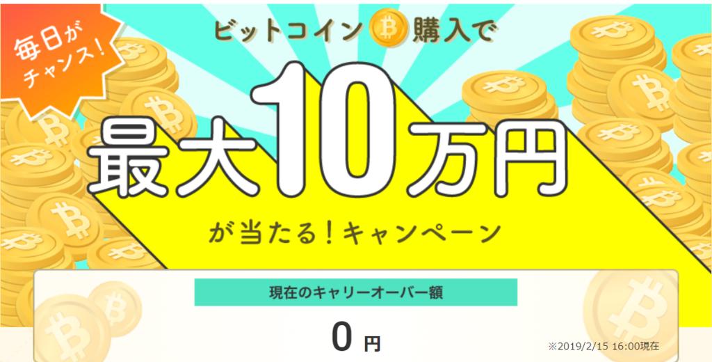 f:id:rinkaitsuyoshi:20190215184249p:plain