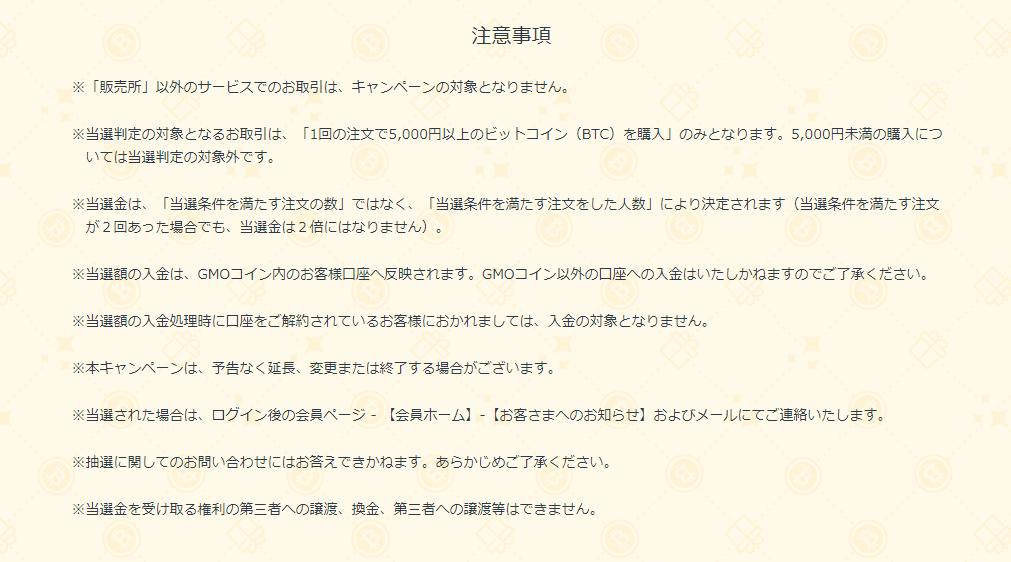 f:id:rinkaitsuyoshi:20190215185348p:plain