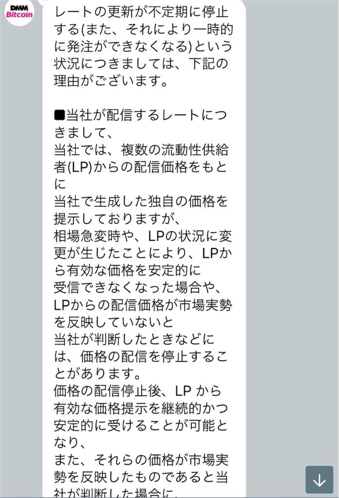 f:id:rinkaitsuyoshi:20190216200808j:image