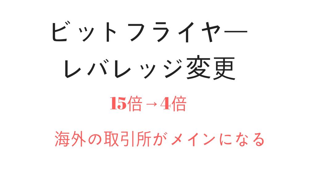f:id:rinkaitsuyoshi:20190226181654j:plain
