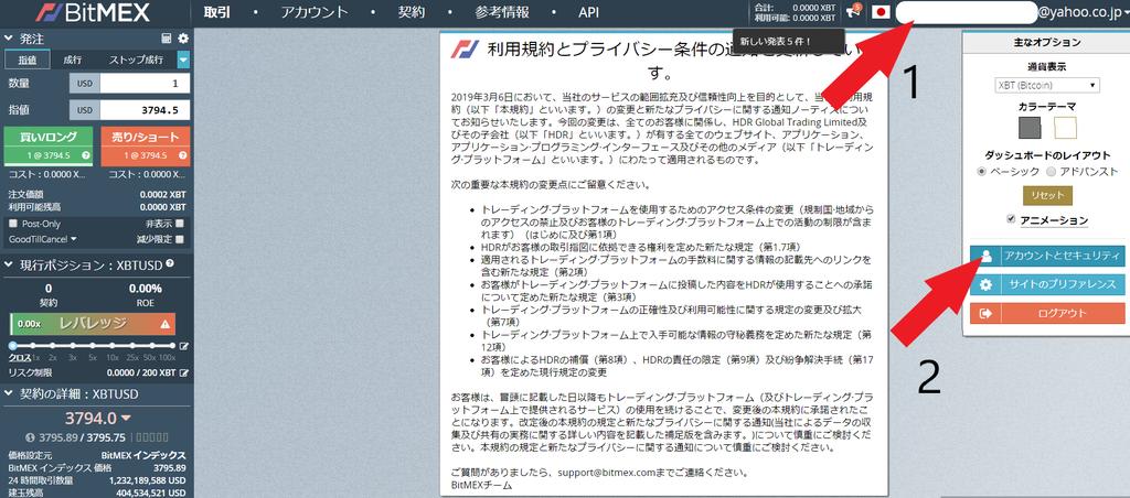 f:id:rinkaitsuyoshi:20190226195335p:plain