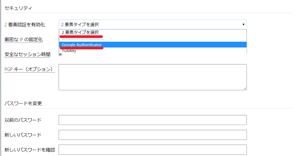 f:id:rinkaitsuyoshi:20190226195419p:plain