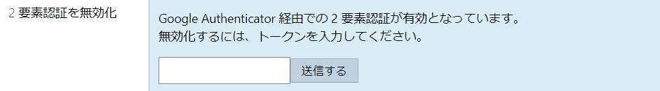 f:id:rinkaitsuyoshi:20190226195753p:plain