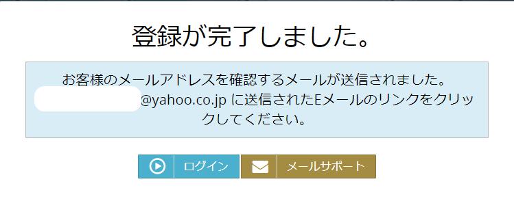 f:id:rinkaitsuyoshi:20190226201141p:plain
