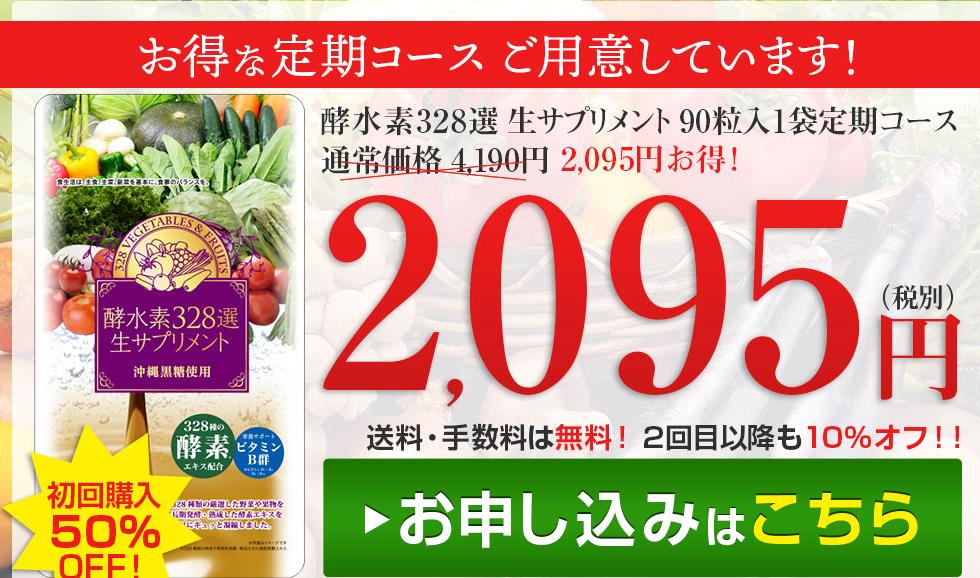 f:id:rinkaitsuyoshi:20190318123726p:plain