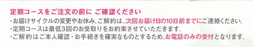 f:id:rinkaitsuyoshi:20190318124753p:plain