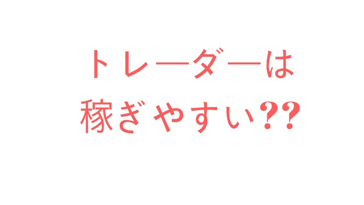 f:id:rinkaitsuyoshi:20190321142155j:plain