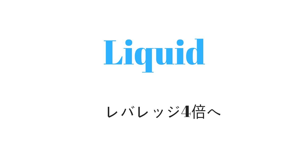 f:id:rinkaitsuyoshi:20190322144259j:plain