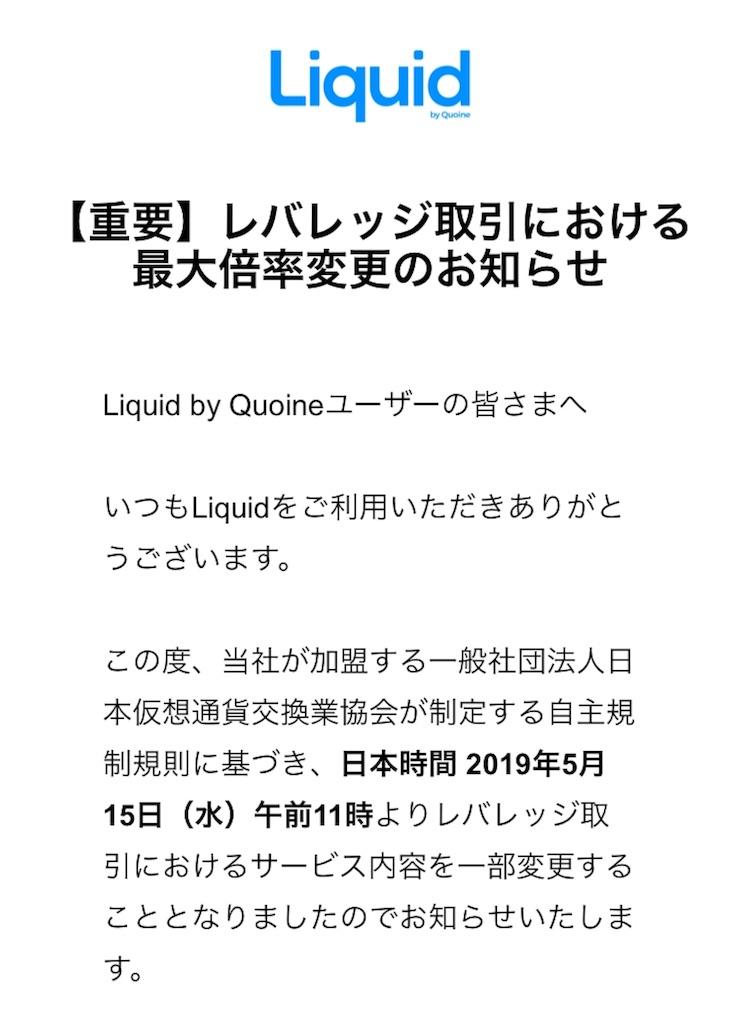 f:id:rinkaitsuyoshi:20190322144354j:image