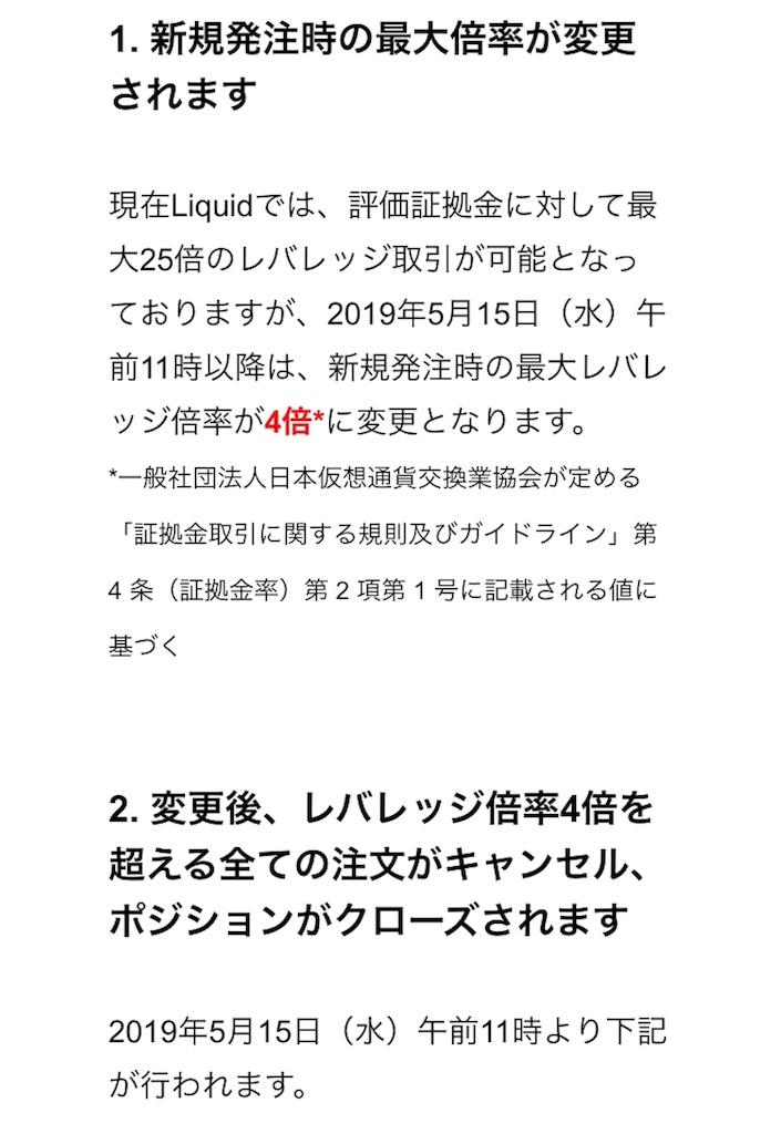 f:id:rinkaitsuyoshi:20190322144358j:image