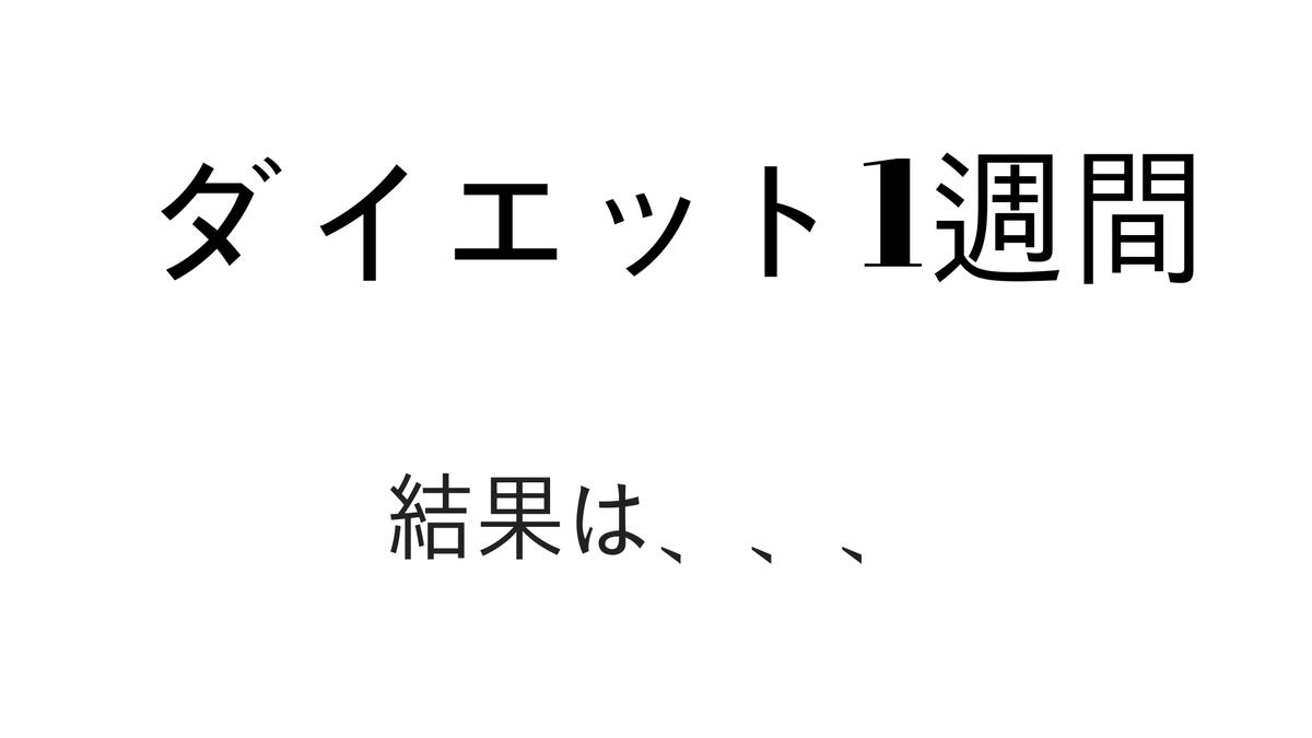 f:id:rinkaitsuyoshi:20190324202349j:plain
