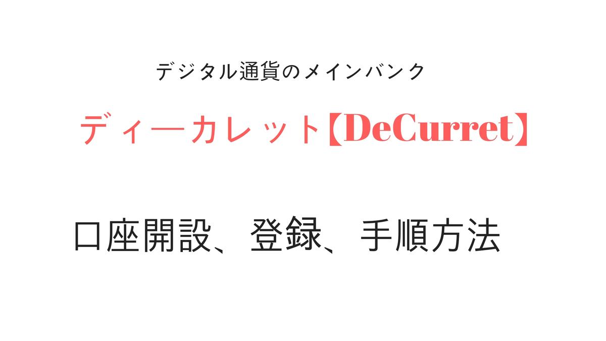 f:id:rinkaitsuyoshi:20190327202016j:plain