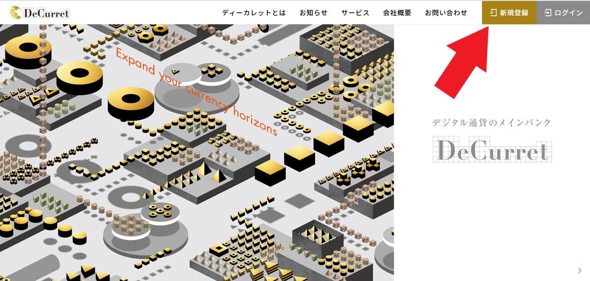 f:id:rinkaitsuyoshi:20190327204220p:plain