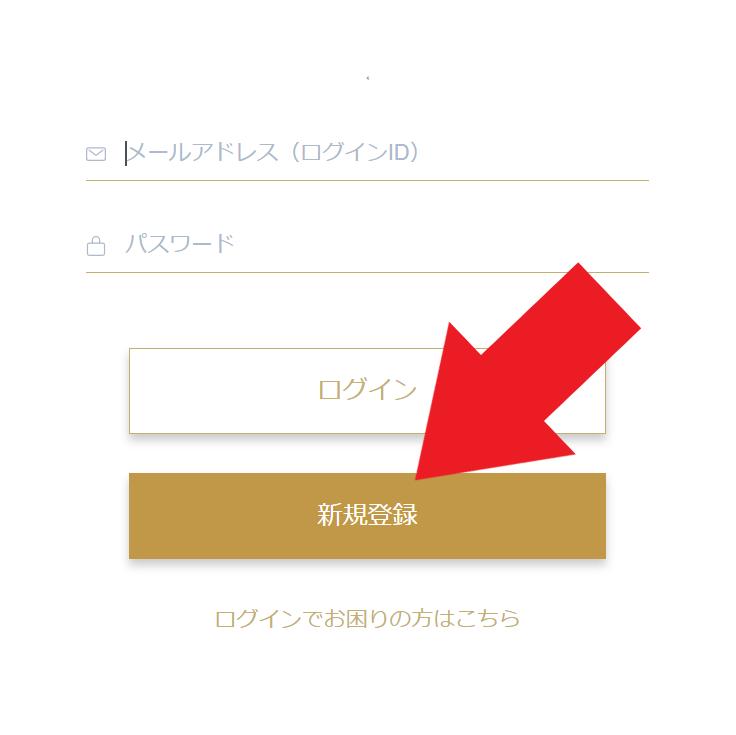 f:id:rinkaitsuyoshi:20190327204501p:plain