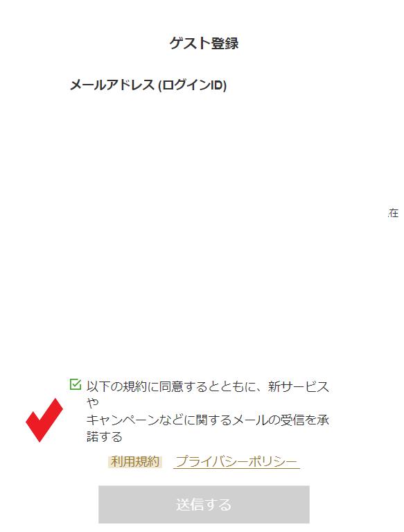 f:id:rinkaitsuyoshi:20190327205324p:plain