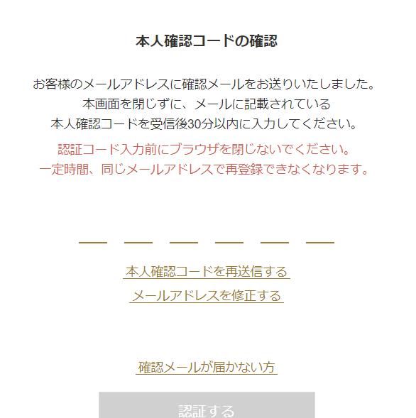f:id:rinkaitsuyoshi:20190327210550p:plain