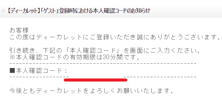 f:id:rinkaitsuyoshi:20190327210638p:plain