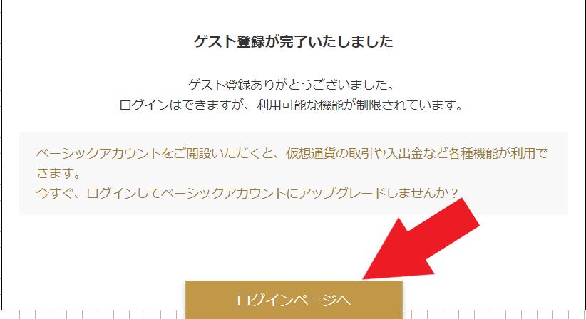f:id:rinkaitsuyoshi:20190327210852p:plain
