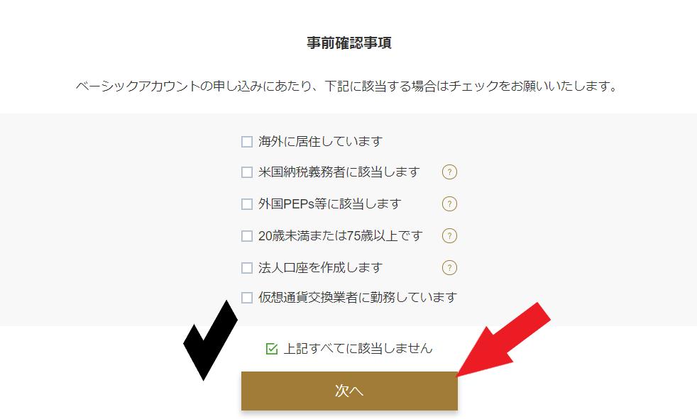 f:id:rinkaitsuyoshi:20190327213925p:plain