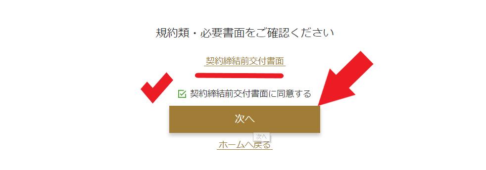 f:id:rinkaitsuyoshi:20190327214059p:plain