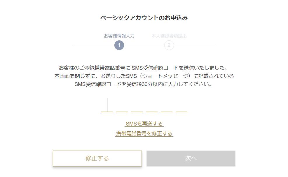 f:id:rinkaitsuyoshi:20190327214224p:plain