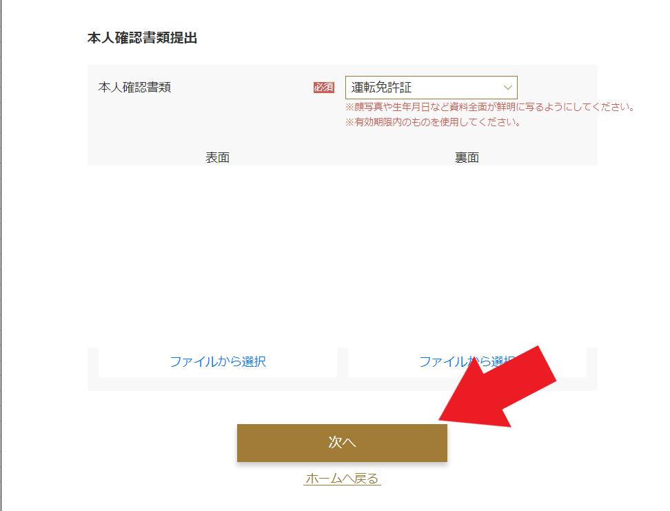 f:id:rinkaitsuyoshi:20190327214521p:plain