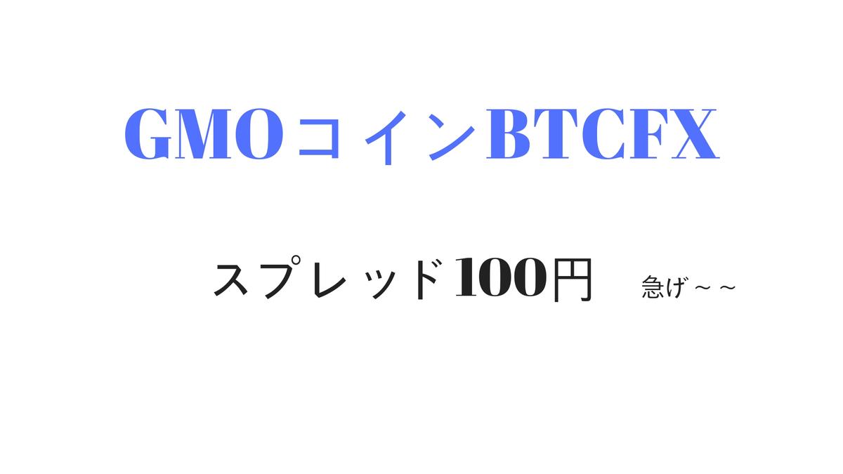 f:id:rinkaitsuyoshi:20190329160902j:plain