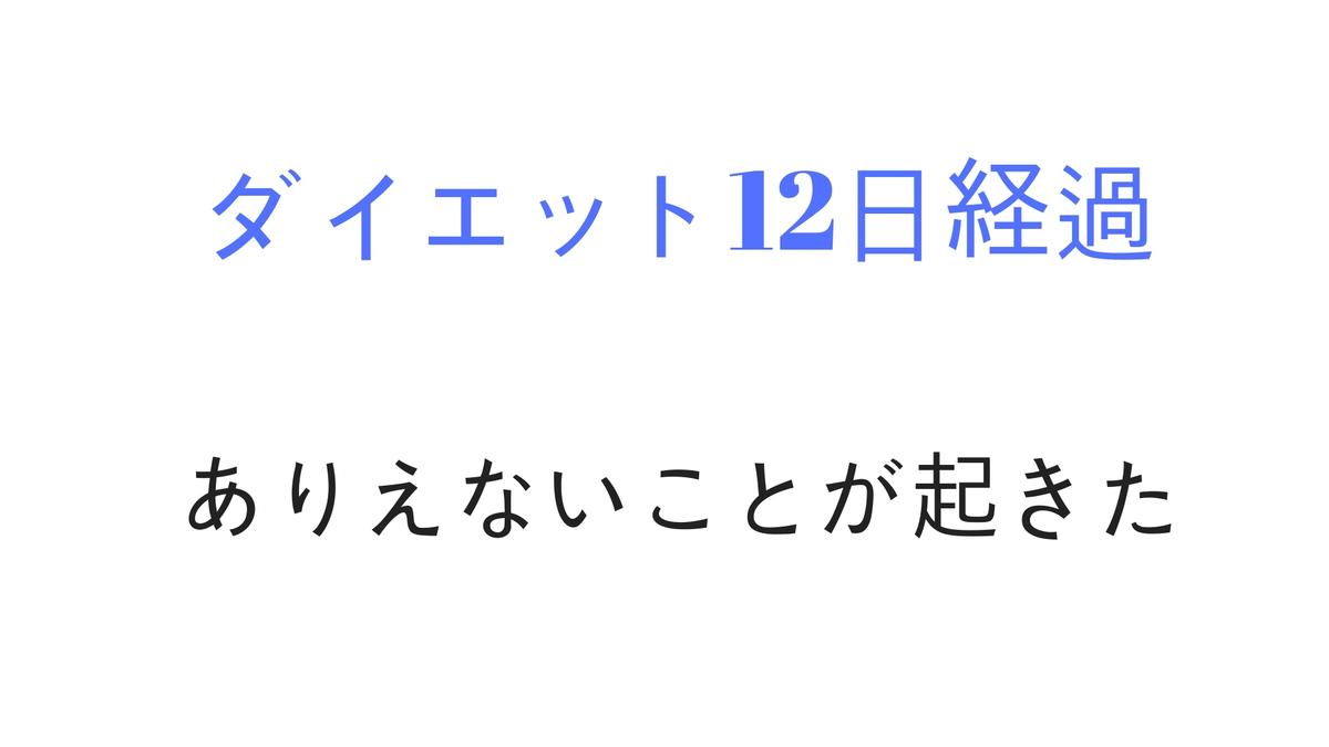f:id:rinkaitsuyoshi:20190331221253j:plain