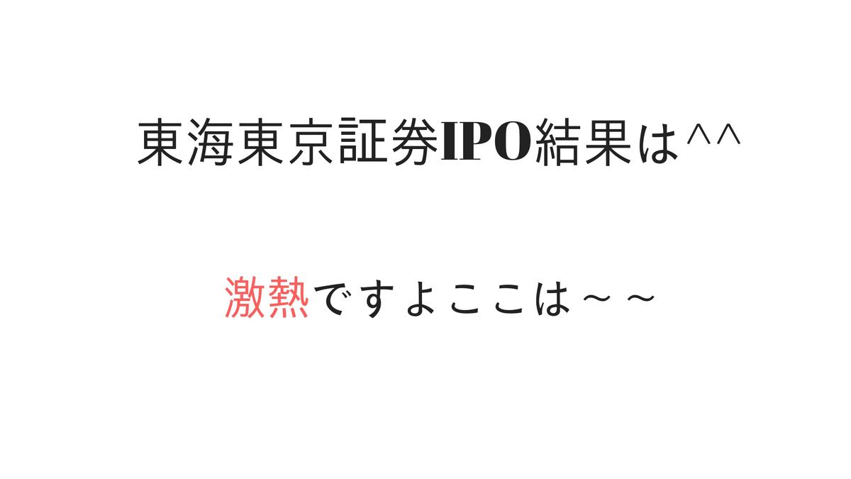 f:id:rinkaitsuyoshi:20190331232846j:plain
