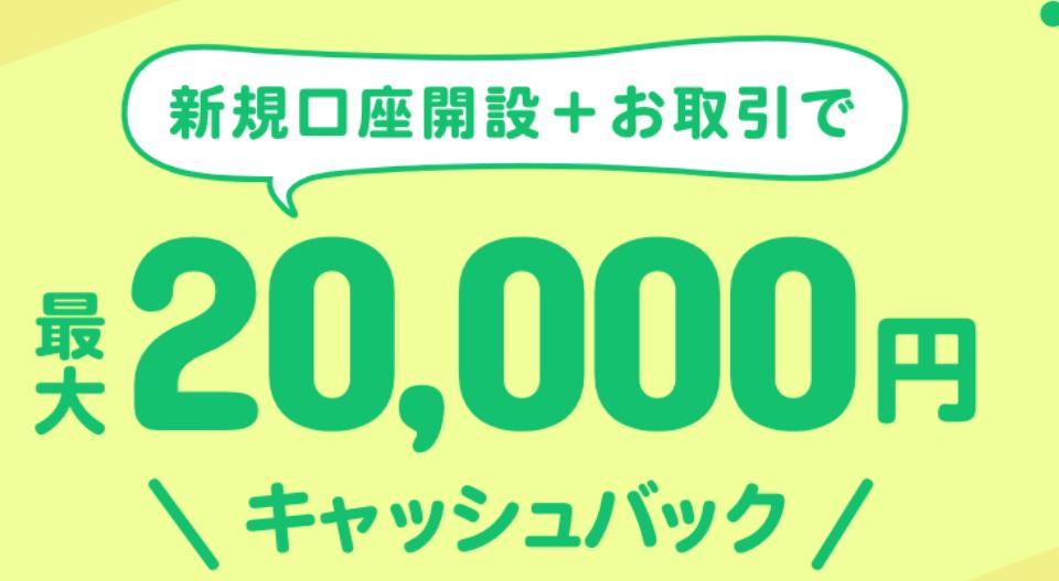 f:id:rinkaitsuyoshi:20190409184635p:plain